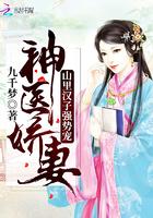 神醫(yi)嬌ke)蓿荷嚼錆鶴憂渴瞥/></a> </div> <dl>  <dt><a href=