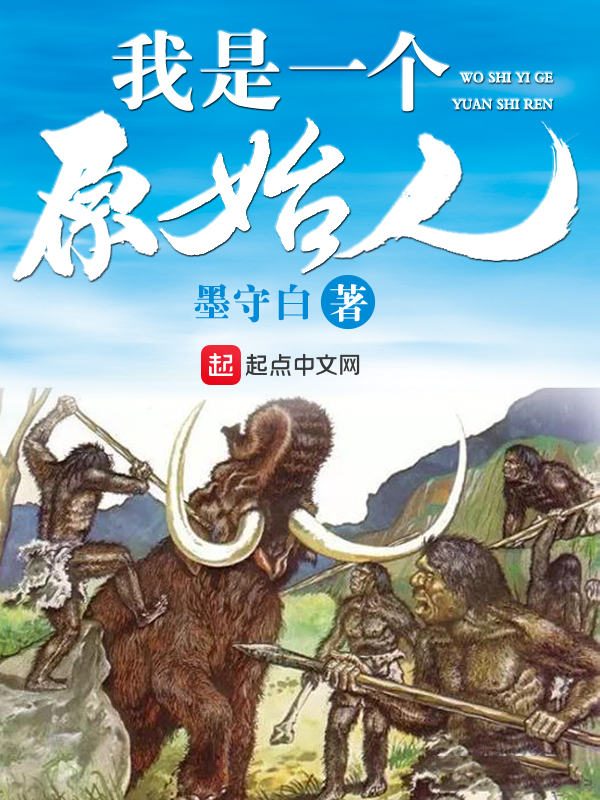 我是qie)桓鱸yuan)始人
